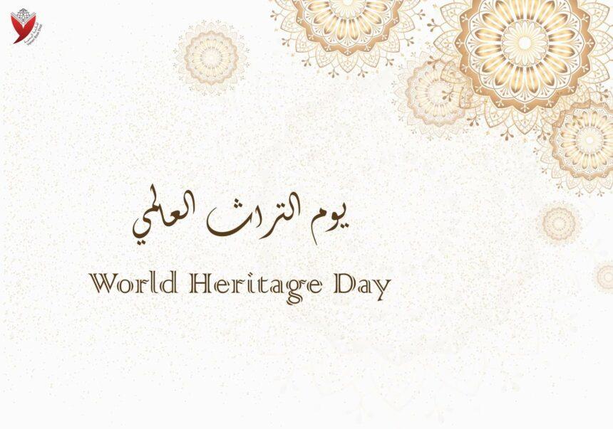 في يوم التراث العالمي 18 أبريل: قراءة في أحوال تراث اليمن