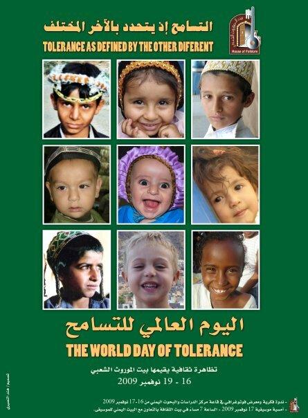 اختتام فعاليات اليوم العالمي للتسامح